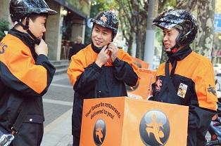 食派士赞助上海美国商...