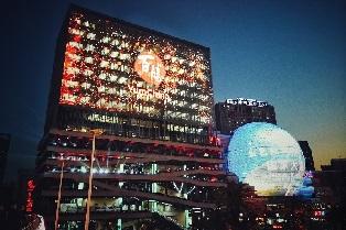 百胜中国大厦在上海正...