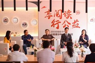 Yum China Launches Pizza Hut Book Donati...