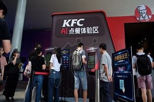 百胜中国在旗下餐厅广...