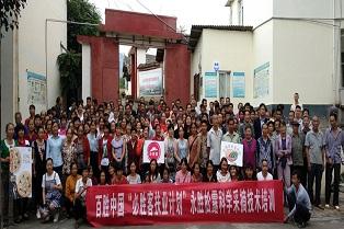 Yum China Strengthens its CSR Commitment...